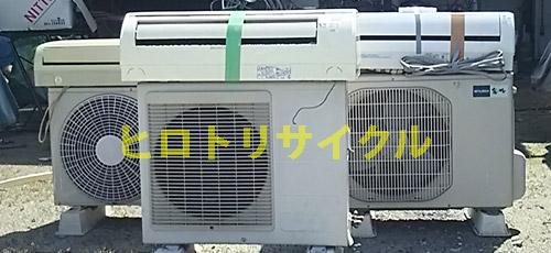 エアコン回収