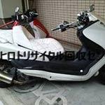 250cc無料回収